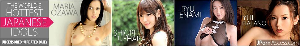 jpornaccess Maria Ozawa Banner